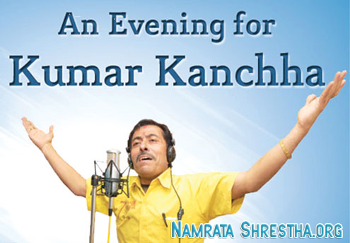 An Evening for Kumar Kancha Namrata Shrestha